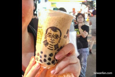 chensanding-tapioka-milk-tea-taipei