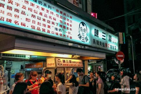 chensanding-tapioka-milk-tea-taipei2