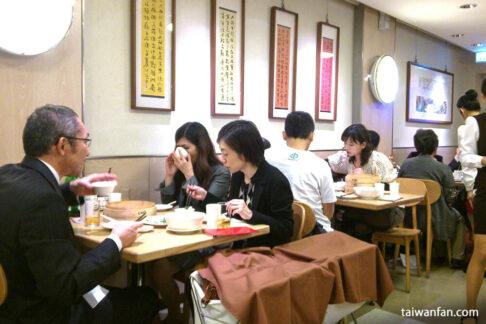 din-tai-fung-taiwan-chinese-restaurant19