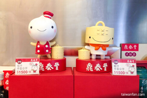 din-tai-fung-taiwan-chinese-restaurant33