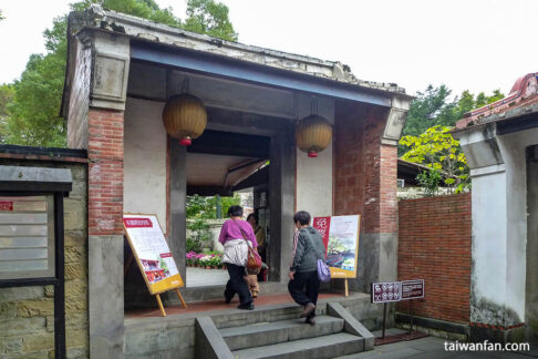 lin-family-mansion-and-garden-banqiao-taiwan3