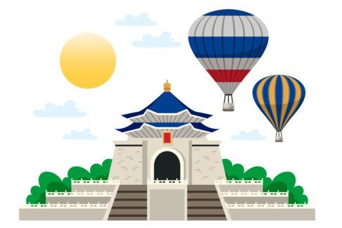 taiwan-event-calendar