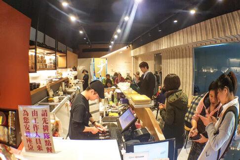 yustofu-taipei-food-taiwan-gourmet-restaurant8