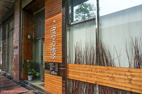 Red chess 台湾ヘアサロン ヘアだけでなく まつ毛エクステもあり、同時施術も可能!台湾大安駅すぐの日本人が経営する美容室