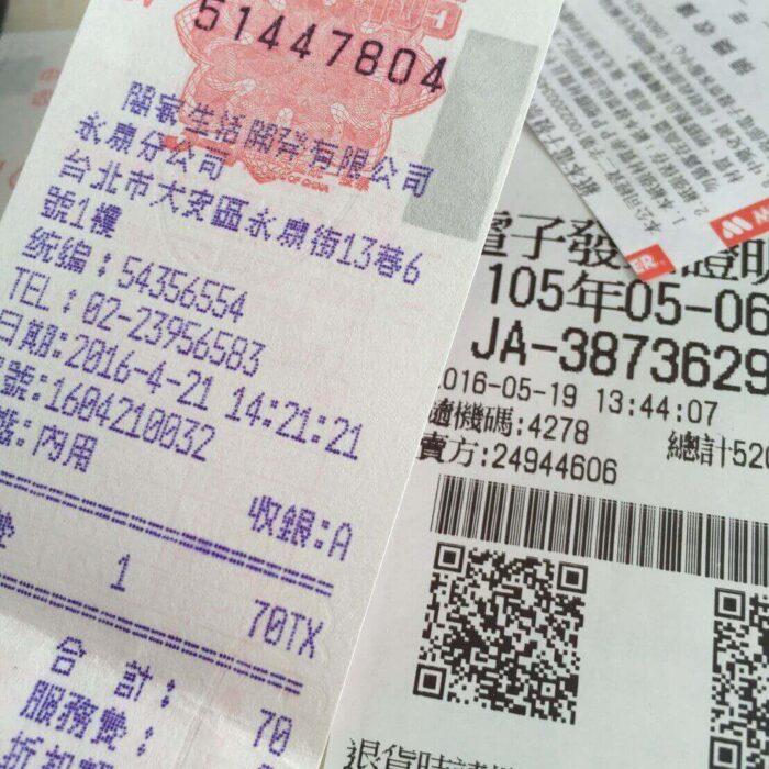 台湾のレシート(統一發票)でお金を当てよう!換金方法は?