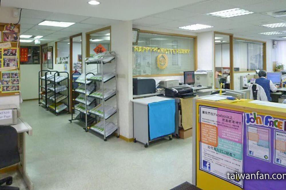 TLI 1956年創立 世界トップクラスの中国語教室 台湾で華語習うなら台湾ファンで検索